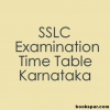 SSLC Time table for 2014 announced, Karnataka State SSLC Exams from March 2014