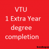 VTU gives 1 Year extension for 2006-2007 batch students| Boon for VTU Folks