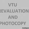 VTU 1st / 2nd / 3rd / 4th / 5th / 6th / 7th / 8th sem Photocopy and Re-valuation Last dates and procedures
