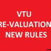 VTU may reduce your marks after revaluation | VTU now considers revaluation marks as Final Marks