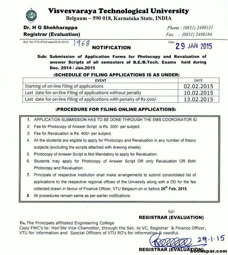 vtu-all-sem-photocopy-revals-notice-2015