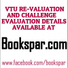 VTU : Application details and procedures to be followed while filling the Revaluation and Photocopy forms