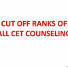 CET 2012: CET counseling college options: Cut Off ranks of all previous CET counseling