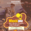 Automobile Exposition 2012 on 19 October 2012 at Sahyadri College of Engineering
