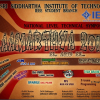 Saamarthya 2012 organized by Sri Siddhartha Institute of Technology SSIT