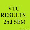 VTU results for 2nd sem | June – July 2014 examination announced by August 1st week