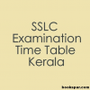Kerala SSLC Time table for 2014 | Kerala SSLC exam from 10 March 2014