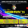 Sambhram 2014, Techno Cultural Fest organized by Shree Devi Institute of Technology
