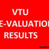 VTU Revaluation results for 8th, 7th, 6th, 5th, 4th, 3rd, 2nd, 1st sem updates