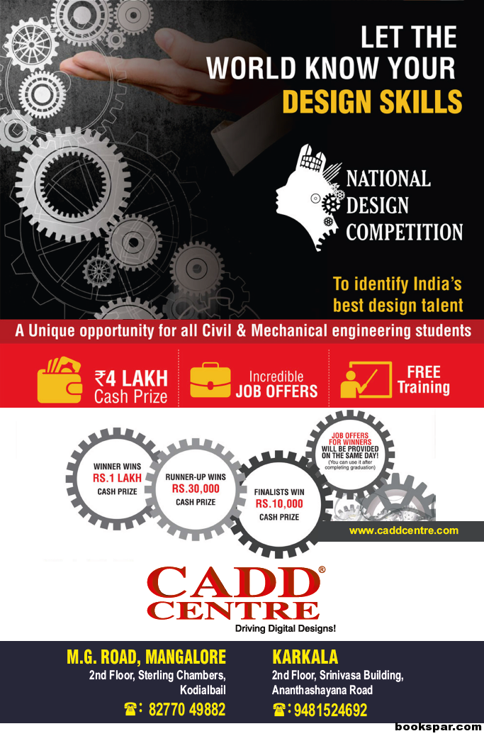 cadd_centre_mg_road_mangalore_feb_2016