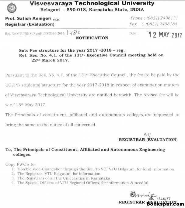 vtu-revised-fees-2017